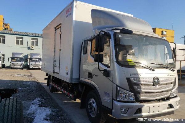 大连汽贸顺翔卡车回馈客户欧马可S3冷藏