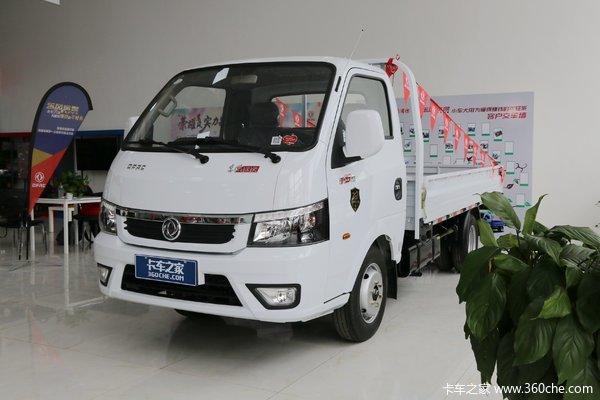 东风途逸小霸王3米-4米汽油车分期挂靠验车上牌一条龙服务