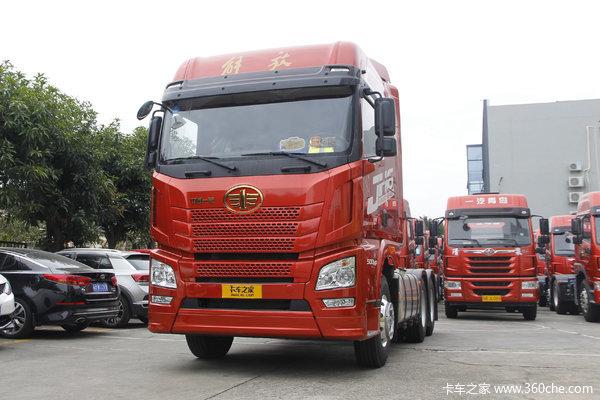 青岛解放 JH6重卡 运满满定义车 500马力 6X4牵引车