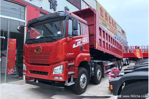 青岛解放 JH6重卡 430马力 8X4 8.4米自卸车