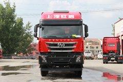 上汽红岩 杰狮C6 440马力 8X4 7.6米自卸车(高顶)(国六)(CQ3317HK12366)