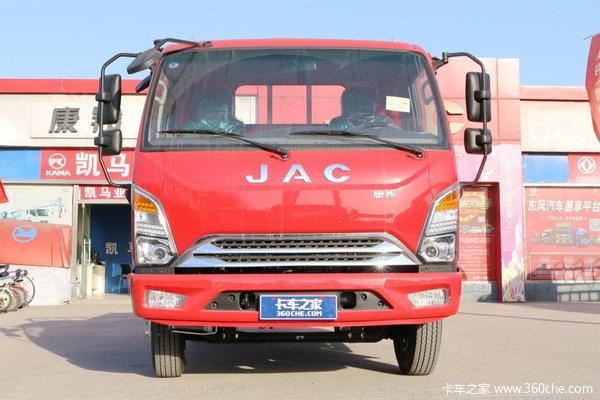 江淮 康铃J3窄体 115马力 4.18米单排仓栅式轻卡