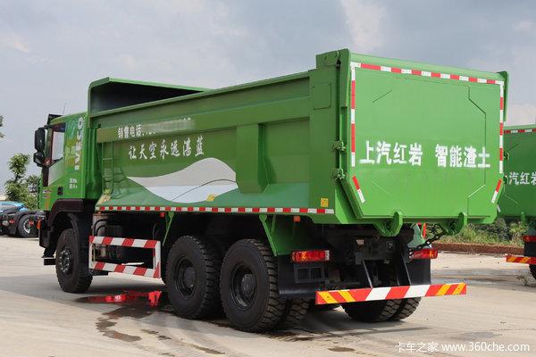 年底冲量台州红岩自卸购车享万元优惠
