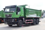 上汽红岩 杰狮重卡 390马力 6X4 6米自卸车(CQ5256ZLJHTVG424L)图片
