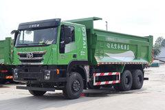 上汽红岩 杰狮重卡 390马力 6X4 6米自卸车(CQ5256ZLJHTVG424L)