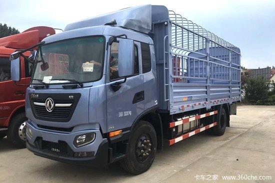 东风商用车 天锦KR中卡 180马力 4X2 6.8米排半仓栅式载货车(京五II)(DFH5160CCYEX3B)