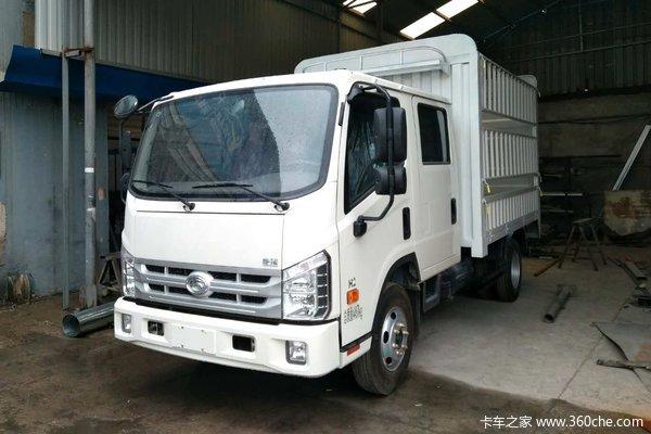 福田时代H2 北京现车销售验车上牌 一条龙服务