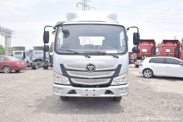 降价促销宁波欧马可S1载货仅售10.98万