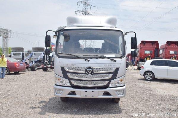 优惠0.3万宁波欧马可S1载货车促销中