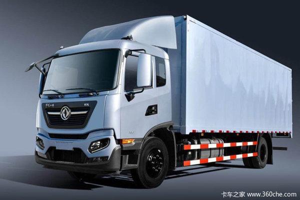 天锦KR新品到店,科技新品优惠促销。
