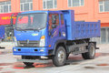 重汽王牌 7系 143马力 4X2 3.8米自卸车(9挡)