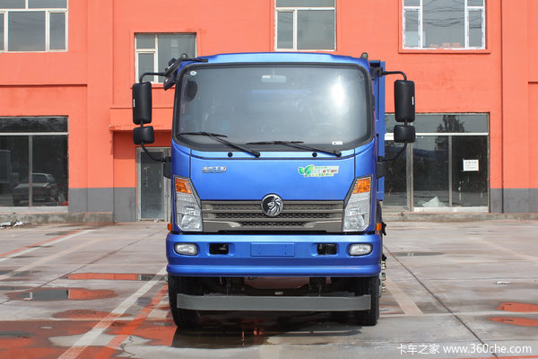 重汽王牌 7系 129马力 3.8米自卸车(CDW3040A2Q5)