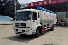 东风商用车 天锦 180马力 4X2 散装饲料运输车(程力威牌)(CLW5165ZSLD5)