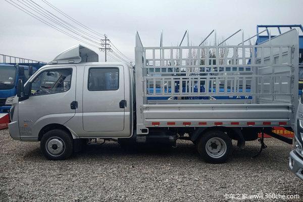 缔途MX载货车限时促销中 优惠0.5万
