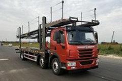 青岛解放 悍V 320马力 6X2 中置轴车辆运输车(恒信致远牌)(CHX5221TCLQD)