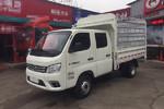 福田 祥菱M2 1.6L 122马力 汽油 3.1米双排仓栅式微卡(国六)(BJ5032CCY3AV5-03)图片