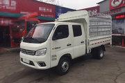 福田 祥菱M2 1.5T 143马力 汽油 3.1米双排仓栅式微卡(国六)(BJ5032CCY4AV6-09)