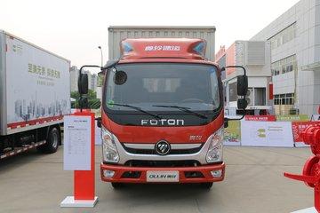 福田 奥铃速运 131马力 4.14米单排厢式轻卡(气剎)(BJ5045XXY-F2)