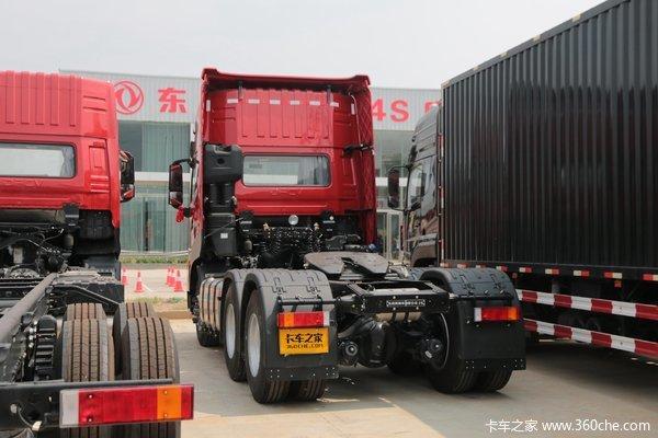 4月涨价欲购从速东风天龙KL520优惠中