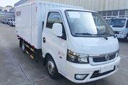 东风电动 EV200 4.3T 3.4米单排纯电动轻卡(DFA5040XXYTBEV)48.97kWh