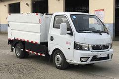东风电动 EV200 4X2 6米纯电动密闭式桶装垃圾车(EQ5040XTYBEVS)48.97kWh