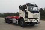 解放 J6L 280马力 6X4车厢可卸式垃圾车(银宝牌)(国六)(SYB5254ZXXCA6)图片