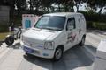 福田时代 递哥 1.1T 3.4米纯电动封闭货车(7.96kWh)