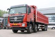 福田 欧曼GTL 9系重卡 430马力 8X4 8.8米自卸车(潍柴)(BJ3319DMPKJ-AG)