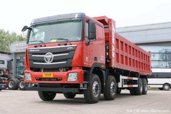 福田 欧曼GTL 9系重卡 430马力 8X4 8.8米自卸车(潍柴)