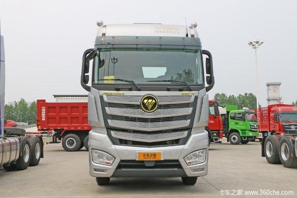优惠0.4万欧曼EST-A牵引车460促销中