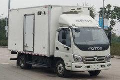 福田时代M3 7.4T 4.1米单排纯电动冷藏车(BJ5073XLCEV1)(箱宽2.1米)97.7kWh