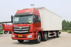 福田 欧曼新ETX 6系重卡 280马力 8X2 9.6米厢式载货车(BJ5313XXY-AC) 卡车图片