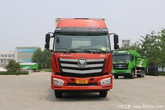 福田 欧曼新ETX 6系重卡 270马力 6X2 8.6米畜禽载货车(BJ5253CCQ-AC)