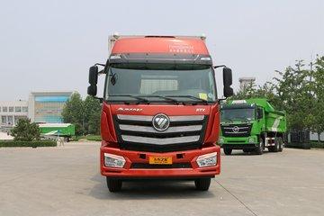 福田 欧曼新ETX 6系重卡 280马力 8X2 9.53米厢式载货车(BJ5313XXY-AC)