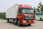 福田 欧曼新ETX 标载版 320马力 8X2 9.58米厢式载货车(国六)(BJ5313XXYY6FRL-01)图片