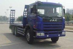 江淮 格尔发H系列重卡 220马力 6X4 平板运输车(HFC5251TPBK1R1LZT) 卡车图片