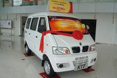 东风小康 K17 创业先锋 53马力 1.0L面包车
