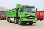 福田 欧曼新ETX 基本型 320马力 8X4 6.5米自卸车(国六)(BJ3313Y6GRL-01)