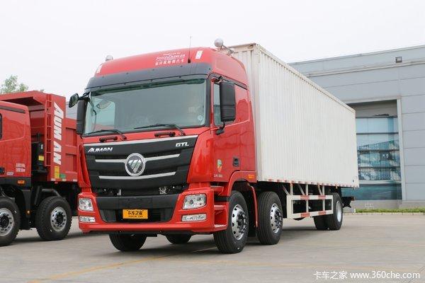 福田 欧曼GTL 6系重卡 280马力 6X2 9.6米厢式载货车
