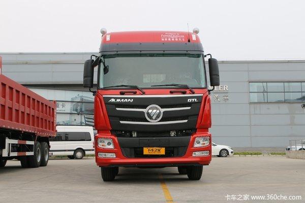优惠0.2万元揭阳欧曼GTL载货车促销中