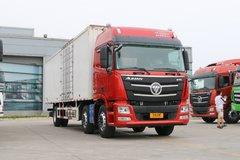 福田 欧曼GTL 6系重卡 280马力 6X2 9.6米厢式载货车(BJ5259XXY-AA)