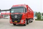 福田 欧曼GTL 6系重卡 490马力 8X4 9.53米畜禽式载货车(BJ5319CCQ-AF)图片