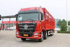 福田 欧曼GTL 6系重卡 360马力 8X4 9.45米仓栅式载货车(BJ5319CCY-AA) 卡车图片