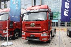 一汽解放 新J6P重卡 领航版2.0 560马力 6X4牵引车(国六)(CA4250P66K25T1E6) 卡车图片