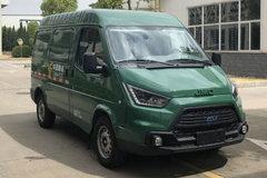 江铃汽车 特顺EV 3.51T 4.94米纯电动邮政车58.1kWh