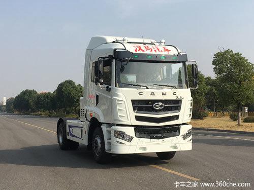 华菱 汉马H6重卡 18T 4X2纯电动牵引车