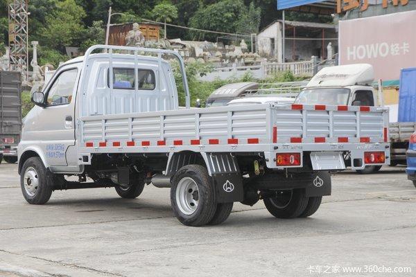 神骐T20载货车新车上市 欢迎到店垂询