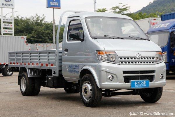 购神骐T20载货车 享高达0.1万优惠