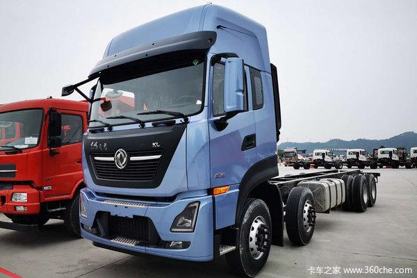 降价促销东风天龙KL载货车仅售29.98万