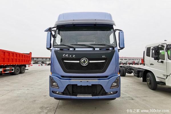 东风商用车 天龙KL重卡 465马力 8X4 8.6米栏板载货车(国六)